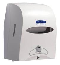 Диспенсер электронный, автоматический отрвыв листа Non Tuch